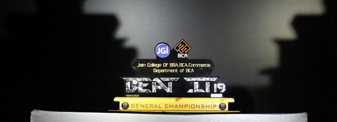 BCA -BEAT-ITIMG_4450